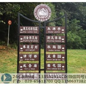 西安导视系统标识标牌制作