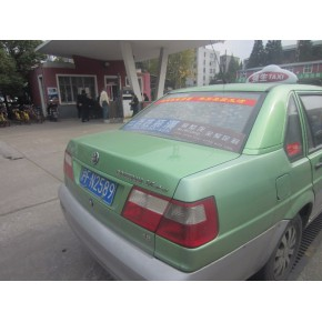 上海出租车广告强势代理!值得您信赖的广告代理商