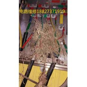武汉武昌水电维修,空调维修,长期优惠承包合作