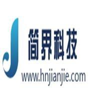 長沙簡界網絡科技有限公司