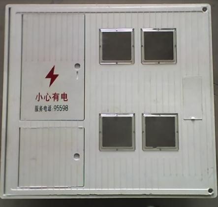 电表箱箱体,玻璃钢箱体3C换版专业办理