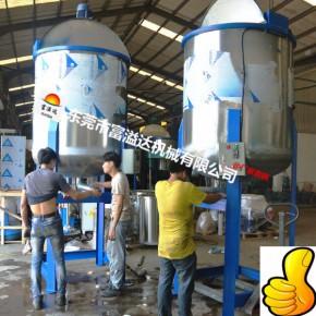 大型涂料生产设备 加热搅拌罐 化工液体搅拌机