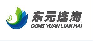 潍坊东元连海化工有限公司