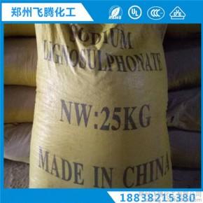 厂家直销混凝土泵送剂