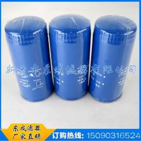 潍柴系列机油滤芯JX0818超高性能机油滤清器