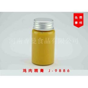 河南香曼 咸味香精香料 鸡肉精膏 J9886