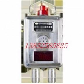 GJC4-40矿用高低浓度甲烷传感器