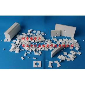 供应耐磨陶瓷片 耐磨衬板、氧化铝衬片