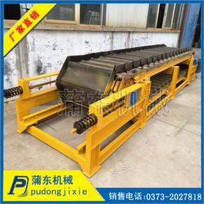 FU链式输送机值得合作的厂商-新乡蒲东机械