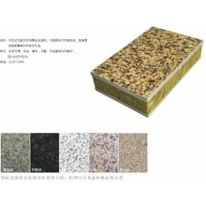 四川成都保温装饰一体板 广元外墙保温装饰一体板 陶瓷一体板