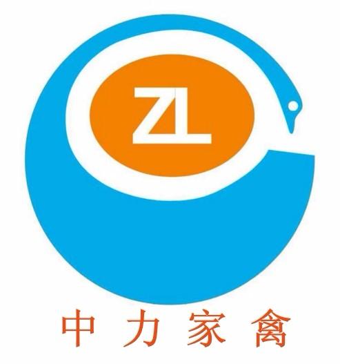 廣漢中力家禽養殖有限責任公司logo