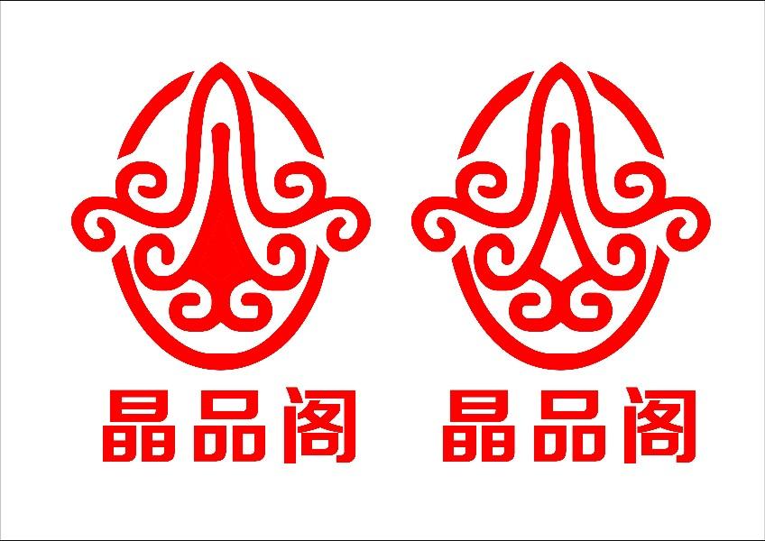 北京晶品阁照明科技有限公司