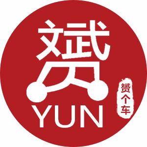 河南赟融实业有限公司