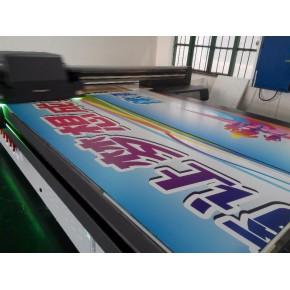 上海贴膜宽幅UV喷白5米宽幅平板打印雪弗板打印