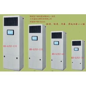 档案馆温湿度专业在线监测自动化监控系统