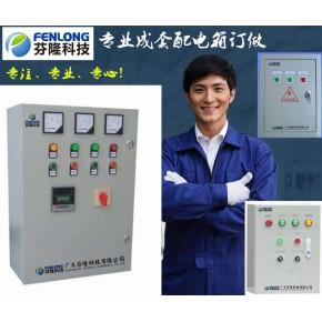 广州配电箱非标配电输电设备