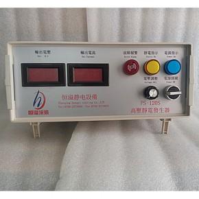 自动喷涂静电发生器设备厂家