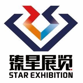 广西臻星展览设计有限公司