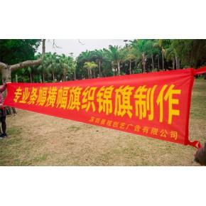 深圳南山广告物料制作商|写真喷绘KT板|广告印刷
