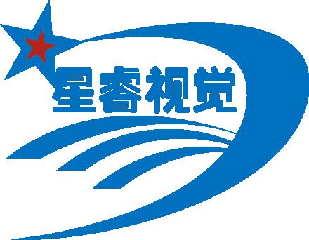 深圳市星睿视觉科技有限公司