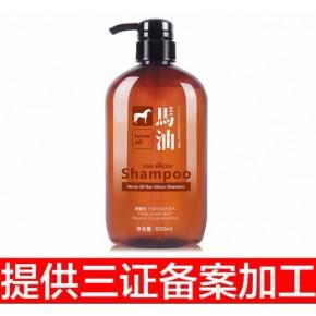 防脱发洗发水 天然植物增发 控油OEM代加工