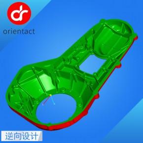 模型供应车身抄数设计手板制作逆向工程服务