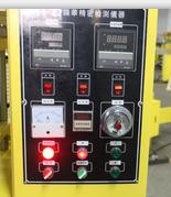 平板硫化机做什么用的
