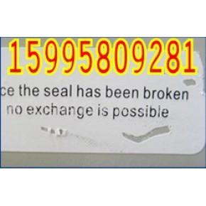 南京不干胶贴纸-一次性标签贴纸-不干胶印刷加工