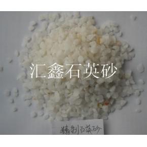 厂家生产石英砂 精制石英砂 普通石英砂