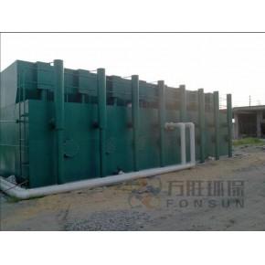 方胜环保 全自动一体化净水装置 净水设备