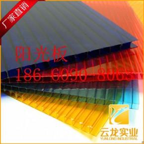 湖蓝茶色pc板材阳光板耐力板采光瓦批发厂家价格