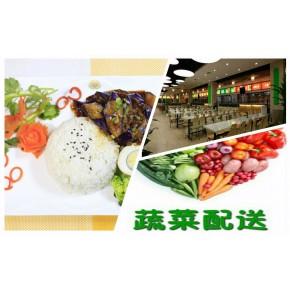 重庆专业团体营养餐配送——生养康
