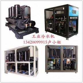 中山市化工行业冷水机|制冷机厂家
