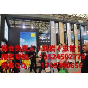 2018上海国际金属复合装饰材料及铝塑板展览会
