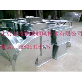 厨房排烟罩 通风管道加工 北京通风管道加工厂家