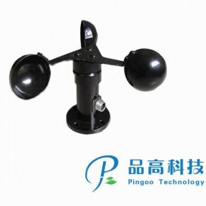 品高风速传感器变送器风速监测大气监测