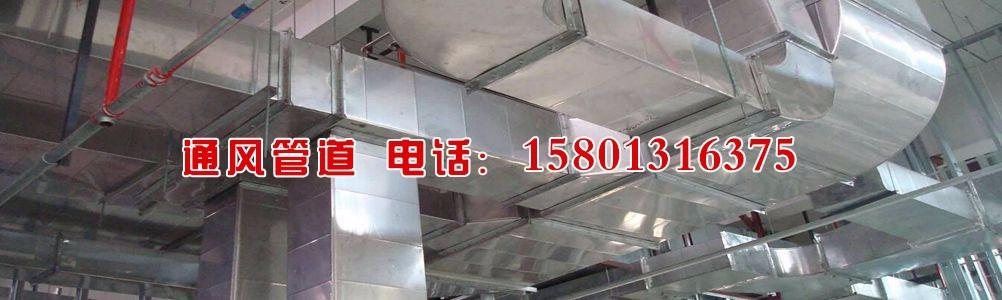 北京金龙德诚通风技术有限公司