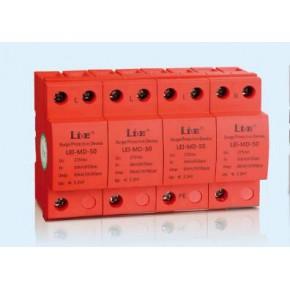 275VIimp15KA一级电涌保护器