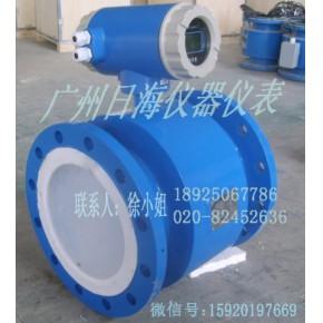 广州自来水流量计,广东空调水流量计