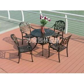 欧式铸铝家具五件套阳台铸铝桌椅批发