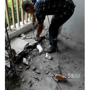 南京雨花台区专业地面破碎切割.地砖拆除公司