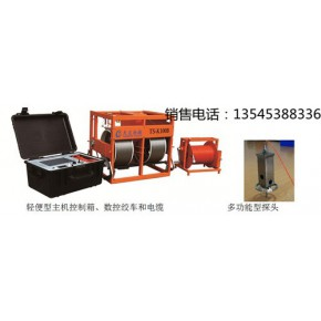 TS-K100DC(B)多功能型超声成孔检测仪