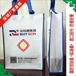 深圳环保袋,香蜜湖礼品袋,香蜜湖环保袋厂家