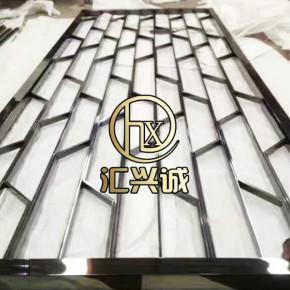 汇兴诚金属屏风.铝板雕刻屏风.不锈钢屏风生产厂家