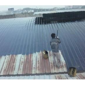 深圳市专业维修房屋防水补漏工程有限公司