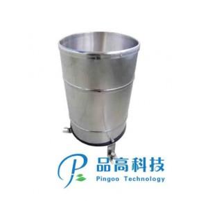品高PG210雨量传感器变送器气象站专用大气采样
