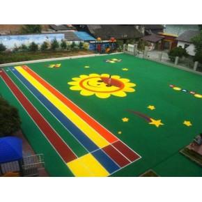 幼儿园彩色塑胶工程epdm彩色跑道施工厂家