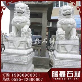 石狮子 花岗岩2米石雕北京狮子 惠安石雕