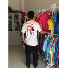 昆明纯棉圆领T恤,制作班服聚会T恤首选