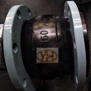 规格DN150mm 压力PN16之橡胶膨胀节